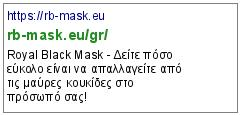 https://rb-mask.eu/gr/